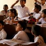 שוויון הזדמנויות בחינוך | ראשי