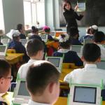חינוך טכנולוגי